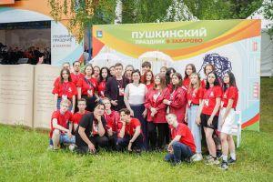 Волонтёры культуры на Пушкинском празднике