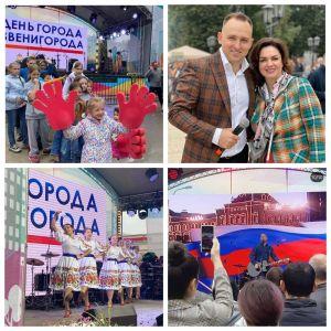 Минувшие выходные для нашего округа стали очень насыщенными. Дни городов прошли в Звенигороде, Голицыне и Кубинке.