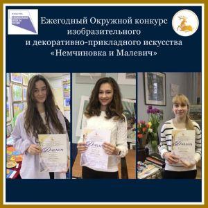 Зареченские художники-победители