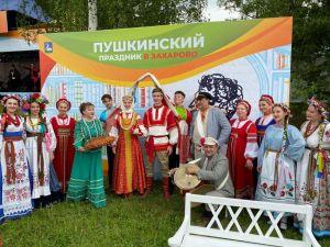 Ежегодный Пушкинский праздник в деревне Захарово